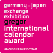 Germany-japan exchange exhibition